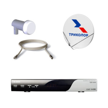 Комплект Спутникового оборудования Триколор ТВ б/у DRE830x