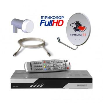Комплект Спутникового оборудования Триколор ТВ б/у DRE5000/5001/5003/7300