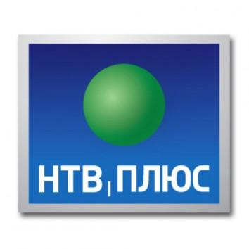 Комплекты НТВ+