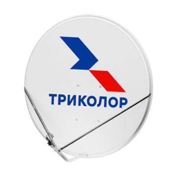 Комплект Спутникового оборудования Триколор ТВ HD GS E212 с антенной и картой на один год