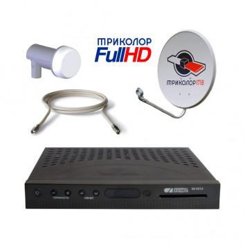 Комплект Спутникового оборудования Триколор ТВ HD GS E212 с антенной