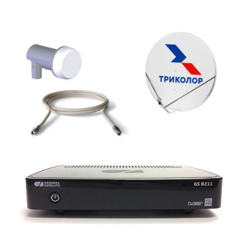 Комплект Спутникового оборудования Триколор ТВ HD GS B211 с антенной и картой на 31 день