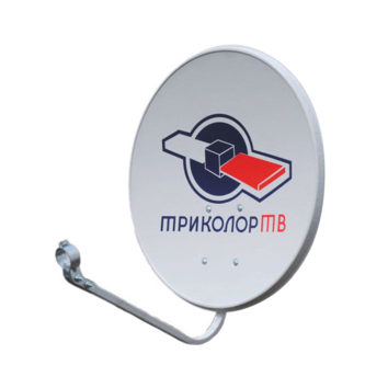 Комплект Спутникового оборудования Триколор ТВ HD GS B212 с антенной и картой на 31 день