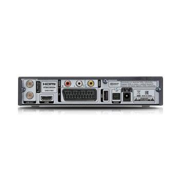 Комплект Спутникового оборудования НТВ+ ресивер Opentech OHS-1740V + смарт карта НТВ+
