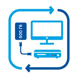 Обмен на двухтюнерный приемник с жестким диском на 500 ГБ