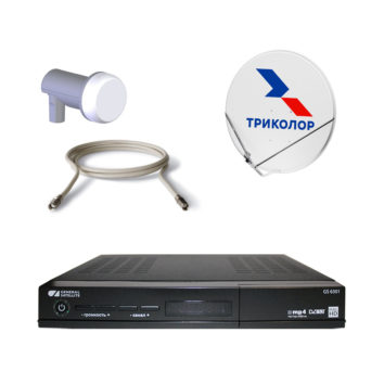 Комплект Спутникового оборудования Триколор ТВ HD GS-6301 с антенной и картой