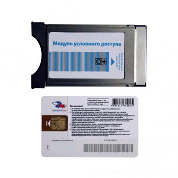 Модуль триколор купить в кирове - условного доступа электронный Conditional Access Module CI+ Смарт-карта-Супер Старт-4965Ц-CI+