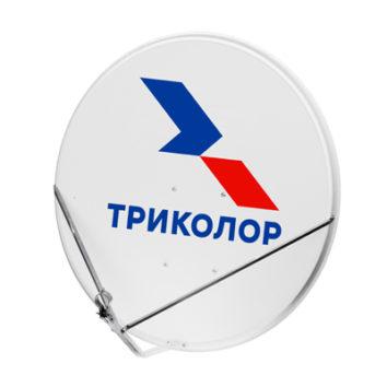 Антенна спутниковая офсетная АУМ CTB-0.55-1.1 0.55 605 Logo с кронштейном
