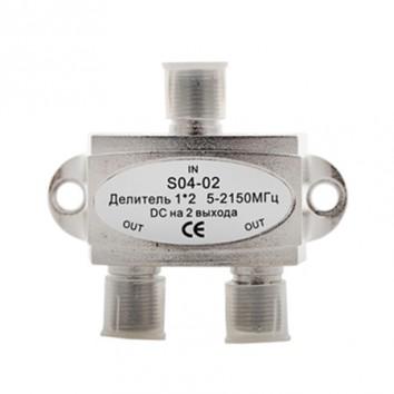 Делитель 2 отвода 5-2150 МГц DC S04-02