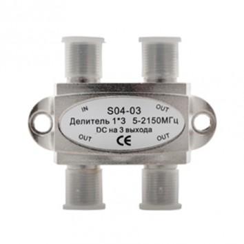 Делитель 3 отвода 5-2150 МГц DC S04-03