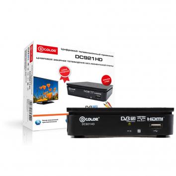 Ресивер DVB-T2 D-COLOR DC921HD